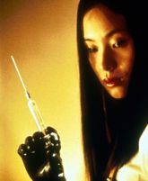 Takashi Miike-directed Audition
